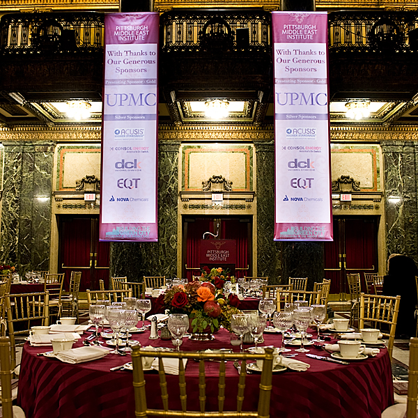 Pittsburgh Middle East Institute 2009 Conference | The Event Group