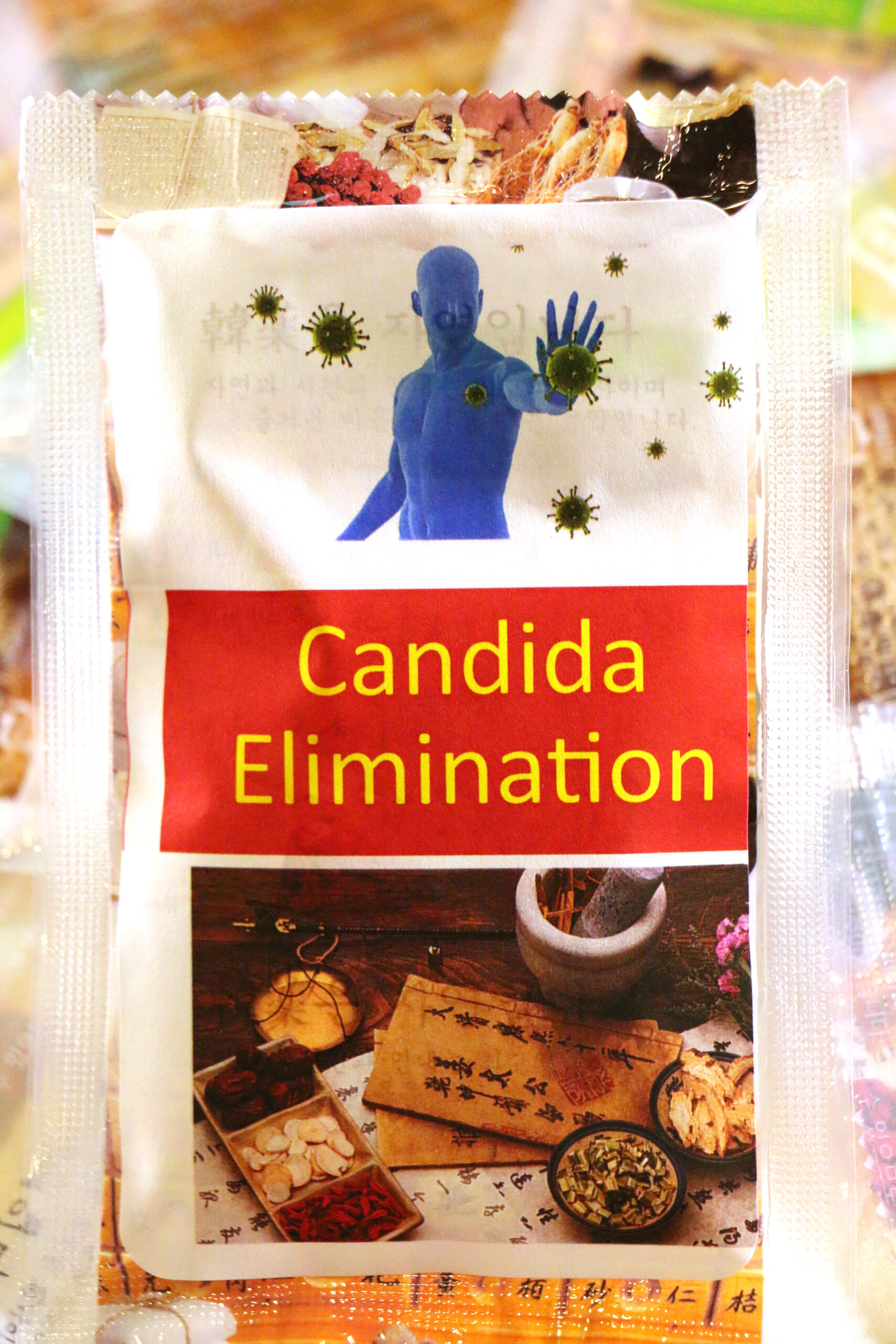 Candida Cure