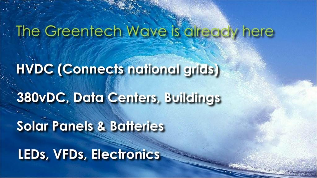 LumenCache-greentech-wave