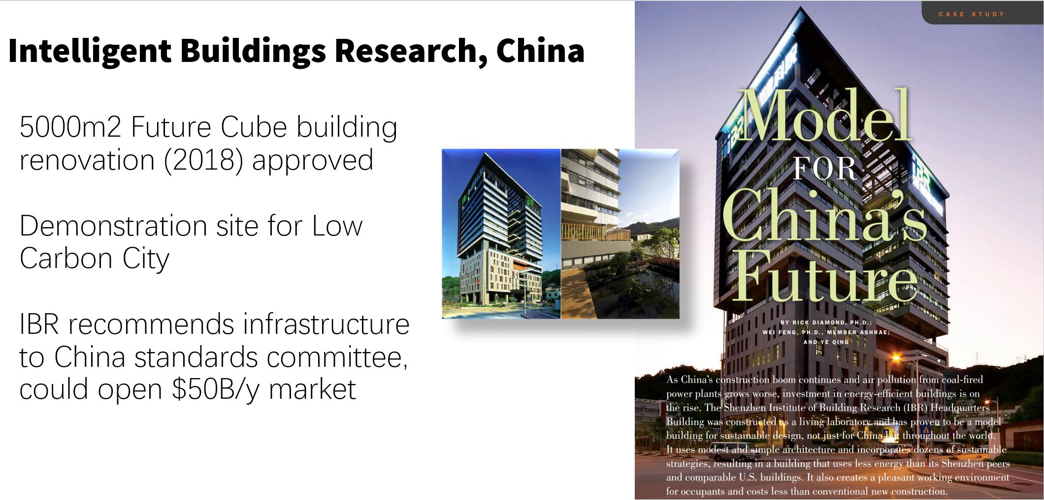 China Low Carbon City demonstration building