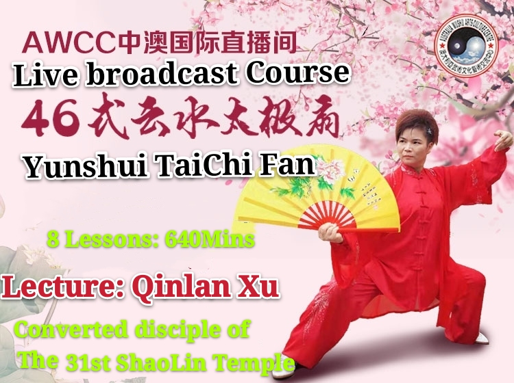 46 yunshui Tai Chi Fan  <br>8 lessons:640mins<br>Intermediate Class