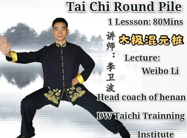 Tai Chi Round Pile<br>1 lessons-80mins<br>Beginner course