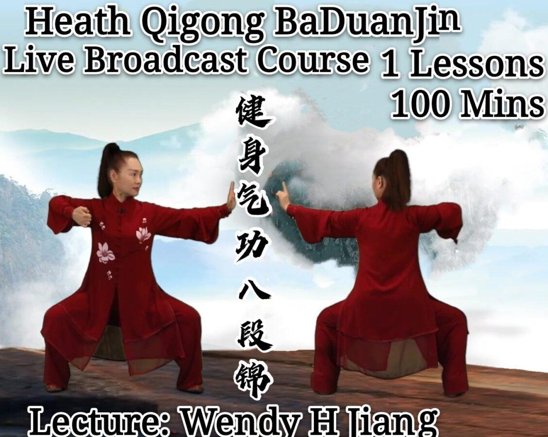 Health Qigong Ba Duan Jin<br>Beginner Course<br>bilingual teaching in English &Chinese<br>1 lesson-90mins