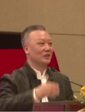 Gongbao Yu