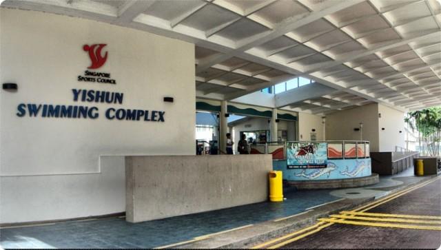 Yishun Swimming Complex