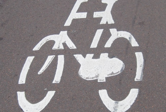 THE COMPLETE GUIDE TO BICYCLING IN AMSTERDAM- Bicycling is the preferred Dutch way to experience Amsterdam and by far the most popular form of getting around. Read this Guide to Bicycling in Amsterdam for tips to keep you and your bike safe.