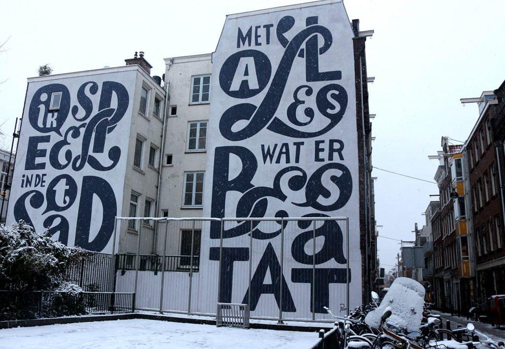 Jordaan speeltuin Amsterdam street art