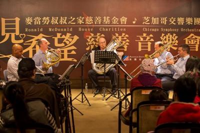 CSOs-Tage-Larsen-David-Griffin-Gene-Pokorny-Michael-Mulcahy-and-Chris-Martin-play-Citizen-Musician-in-Taiwan-credit-Todd-Rosenberg