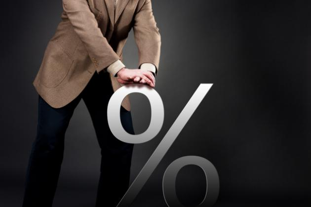 Mortgage rate outlook 2017… Fixed mortgage rates to go up, Expect Variable rate pricing to drop