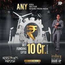 India's biggest startup showcase: kuberanshouse: Fund Raising