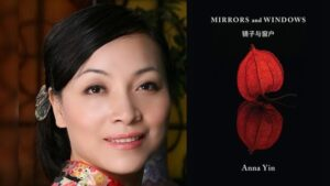 An Appreciation: review of Mirrors and Windows by Anna Yin