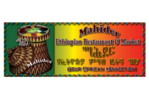 Mahider – Ethiopian