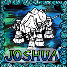 c2c Art Collection – Joshua