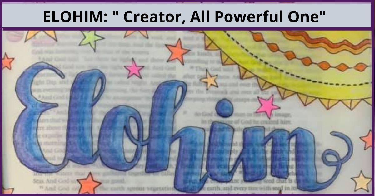Name of God: Elohim
