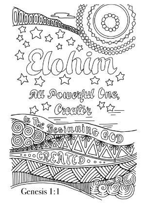 Name of God Elohim Printable