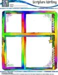 Scripture Writing - Illusions colored Page E