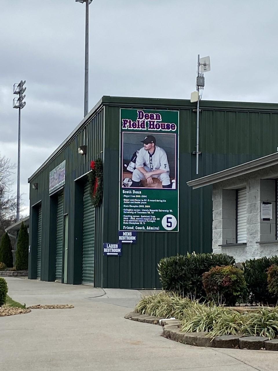 Baseball complex 18