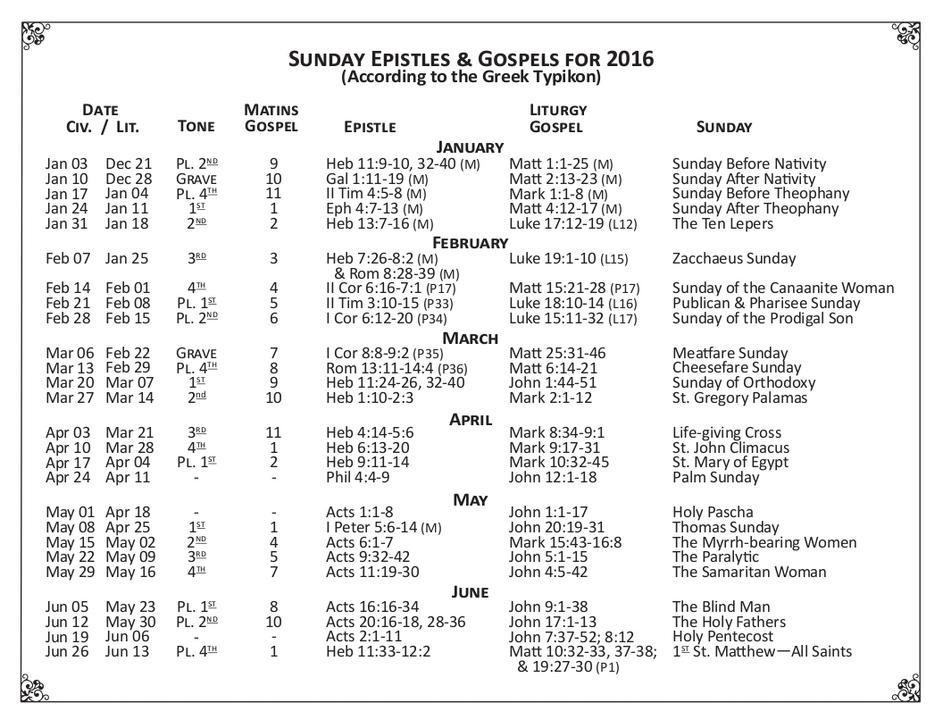 sunday epistles 2016 2