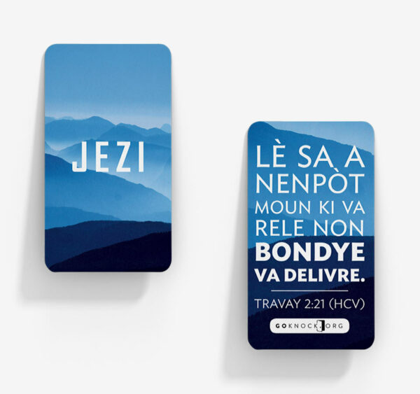 """""""Front and back of Jezi card"""""""