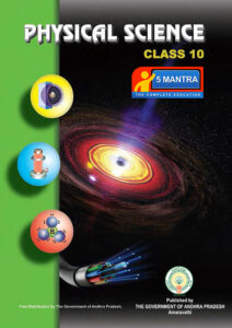 AP-10th-Class-Physical Science -Text-Book
