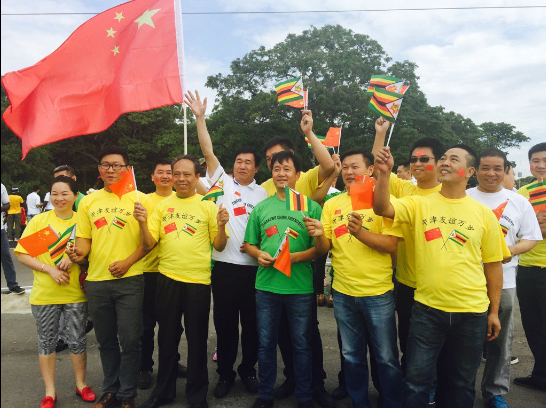 Pics: Chinese President, Xi Jinping Arrives In Zimbabwe - Youth ...