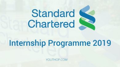 Photo of Standard Chartered Bank Internship Programme 2019