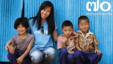 Photo of Paid Internship Opportunity 2018 at UNICEF Thailand