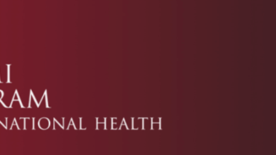 Photo of Takemi Program in International Health