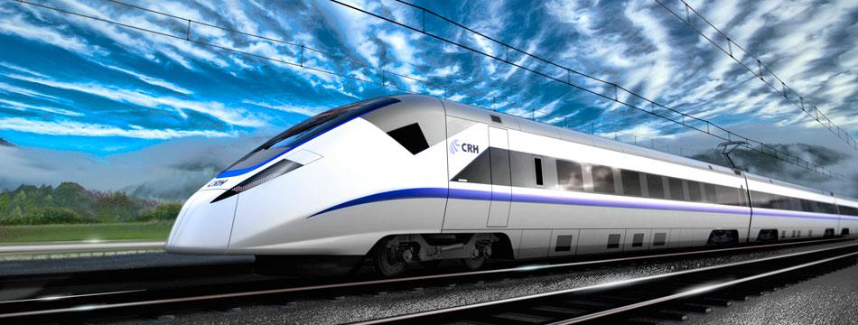train-950x360
