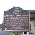 First Jain Temple in Ohio