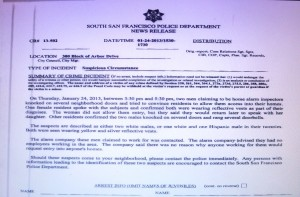 PD report Jan 1.25.2013 Suspious Cirm