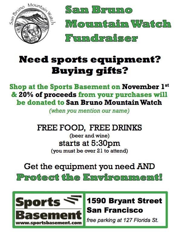 San Bruno Mtnsports_basement_upcoming