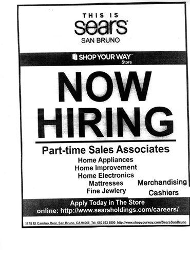 sears hiring