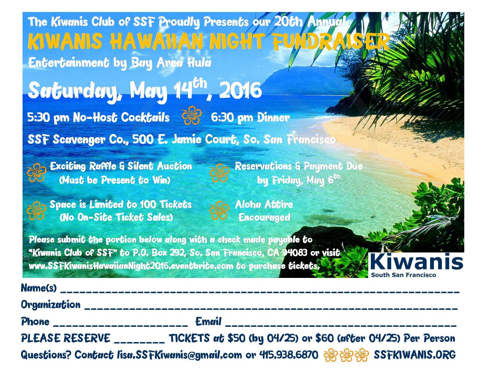 2016.05.14 Hawaiian Night Flyer-page-001