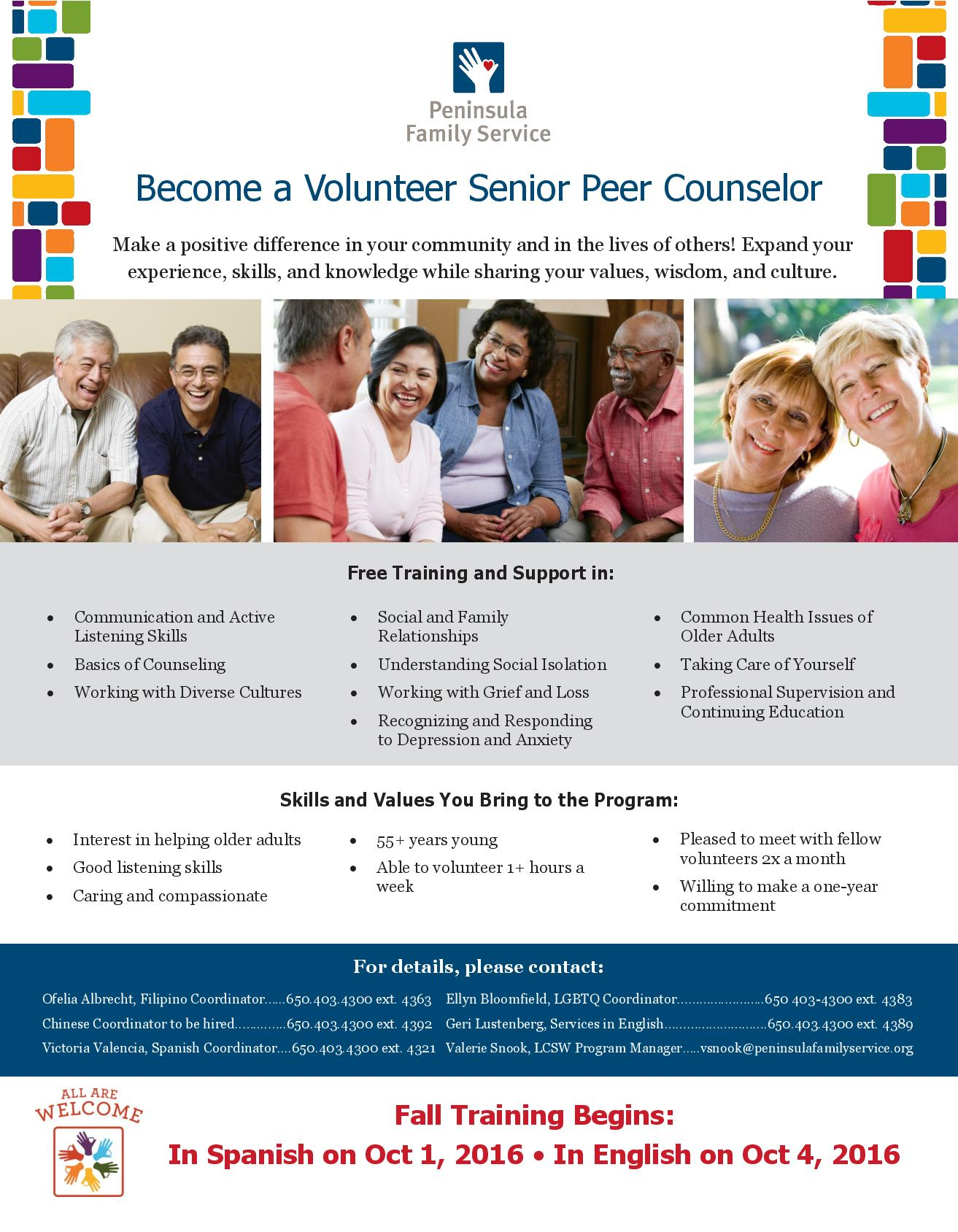 fall-2016-recruitment-flyer-2-page-001