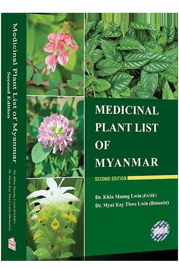 Medicinal Plant List of Myanmar
