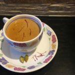 Saffron Tea | Zafran Tea