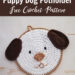 Crochet Puppy Dog Potholder