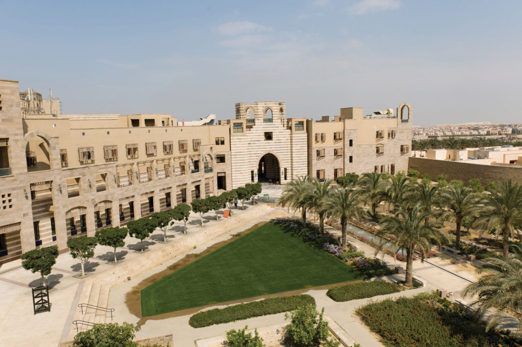 The AUC's beautiful campus