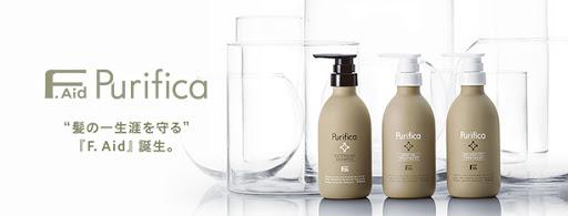 [產品推薦] 染燙受損髮質必看  洗過一次就有感的超強洗護聖品