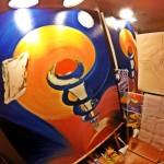 Kevin Hoffman Art Room