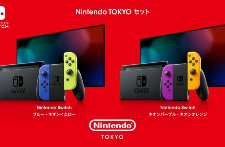 Nintendo Switch Pro Coming in 2020 with Breath of the Wild 2?