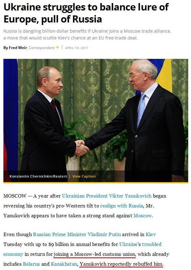 ukrainereal