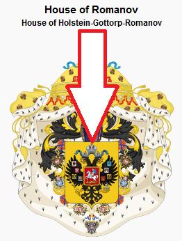romsymbol