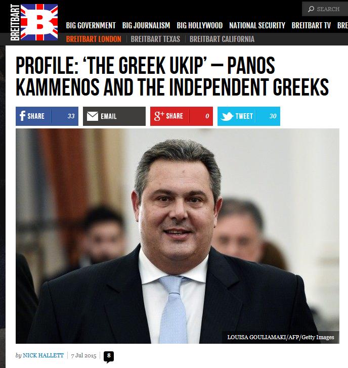 greekukip