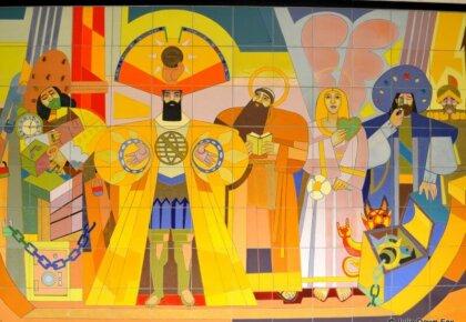 """The Arrival"", metro art azulejos at Restauradores metro station in Lisbon"