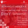 Virtual Story