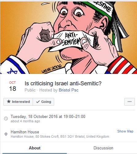 antisemitic straw man