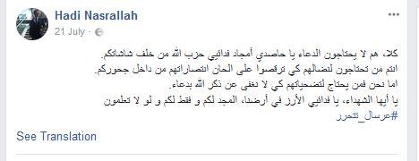 Hadi Nasrallah