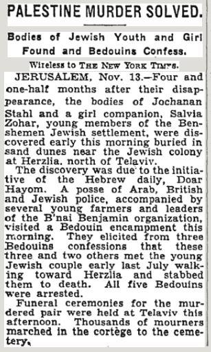 1931 murder